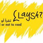 Laysh_logo1