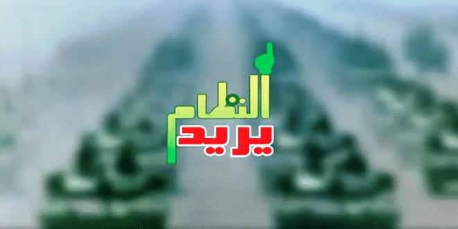 """""""النظام يريد…"""" علاقة جديدة للشباب السودانى مع المسرح"""