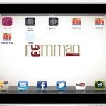 RommanSmartApps
