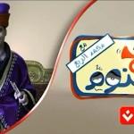 Yemenshabab