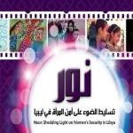 libyanwoman