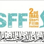 iraqfilm