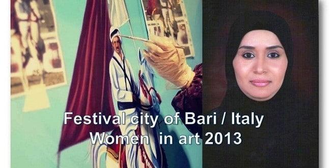 الفنانة القطرية جميلة آل شريم ضيف شرف مهرجان باري الدولي للفنون