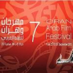 wahranfilm