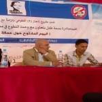 Yemen Volunteers