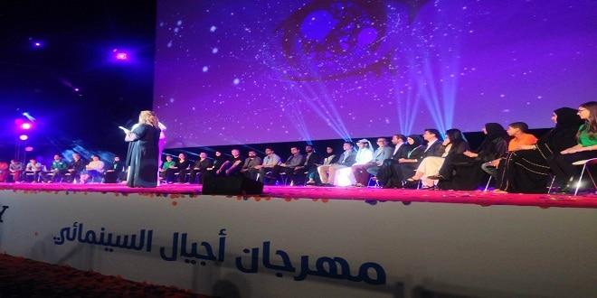 """تكريم الكويتي """" صالون رجال """" والقطري """" بطلي """" في ختام مهرجان أجيال السينمائي"""
