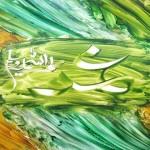 Muhammad_PBU