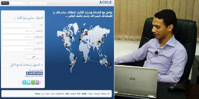 """ماجد الجعماني .. يمني يبتكر شبكة """"أودل"""" للتواصل الاجتماعي"""