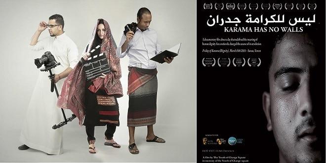 """""""ليس للكرامة جدران"""" .. فيلم يمني ينتظر الأوسكار"""