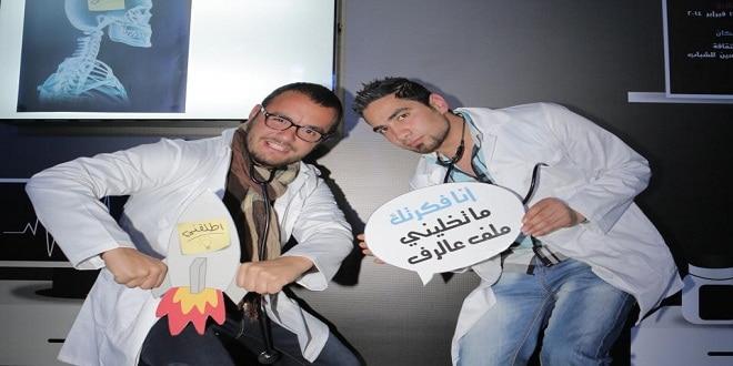 """مبادرة """"مسرح الفكر الجديد"""" مصدر إلهام للمجتمع الأردني"""