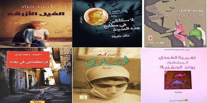 البوكر العربية تعلن عن القائمة القصيرة لجائزة 2014