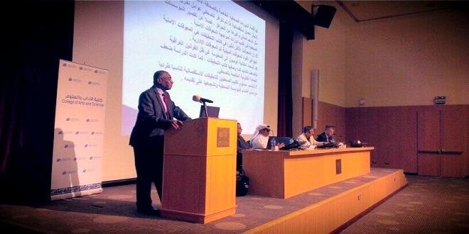 واقع الصحافة الإستقصائية في الوطن العربي