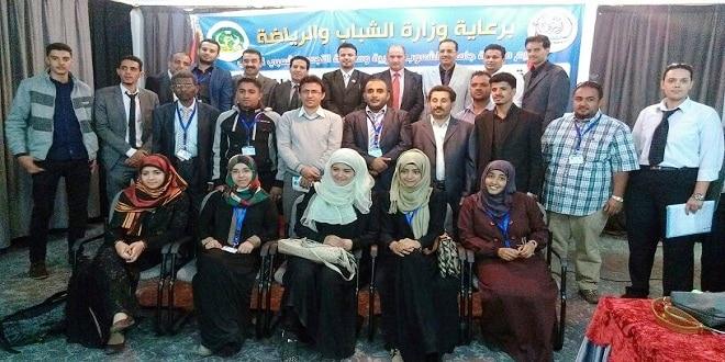 الوحدة .. حلم المستقبل للشباب العربي