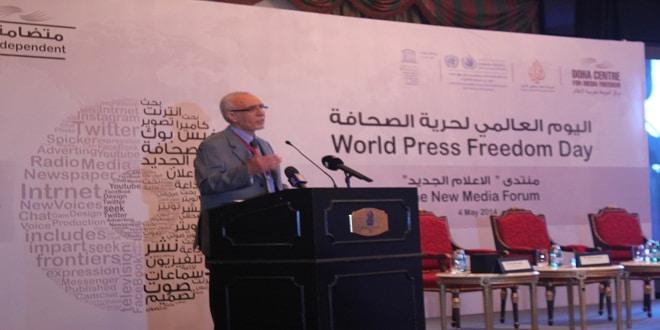 """"""" الإعلام الجديد """" يعزز حرية الصحافة"""